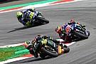MotoGP Россі: Ми не радіємо фінішу на п'ятому місці, як Зарко