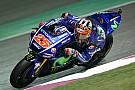 【MotoGPカタール】決勝:ビニャーレス圧巻。大逆転でヤマハ初優勝