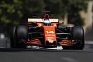 Formula 1 McLaren has