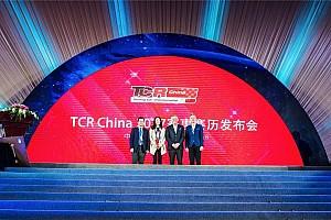 TCR国际房车系列赛 突发新闻 TCR中国系列赛揭幕,国际赛重返中国