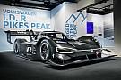 Volkswagen представила електрокар для Пайкс-Піка