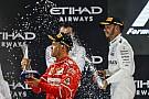 Forma-1 Vettel nem engedné Hamiltont a Ferrarihoz?