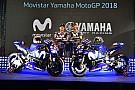 Yamaha resmi merilis YZR-M1 2018