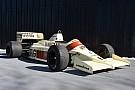 Формула 1 Автосалон. Какие машины Формулы 1 можно купить прямо сейчас