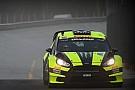 Other rally Россі здобув п'яту рекордну перемогу на Монца Ралі Шоу