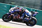 WSBK Yamaha, Alex Lowes: