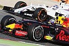 Red Bull fighting to be third best team, says Ricciardo