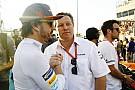 F1 Según Alonso,