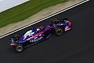 Formule 1 Avec Honda, Toro Rosso a trouvé la liberté