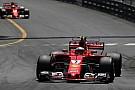Hamilton: Ferrari Vettel'i kayırıyor