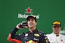 A Red Bull szerint Ricciardónak maradnia kell