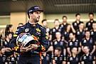 Ricciardo sobre su renovación: