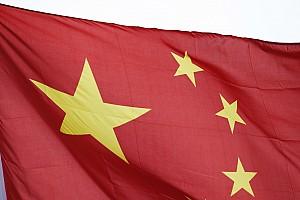 Формула 1 Livefeed Текстова трансляція першої практики Гран Прі Китаю