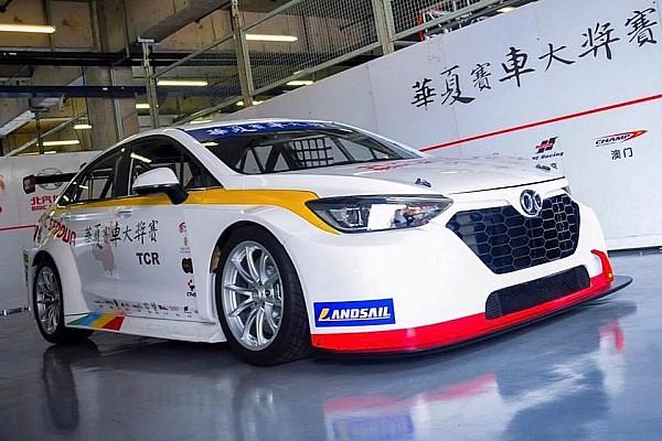 TCR News Senova D50: 1. TCR-Auto aus China vorgestellt