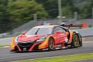 Super GT Fuji Super GT: ARTA Honda ends Lexus' winning streak