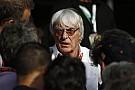 Экклстоун рассказал об отказе проводить Гран При в Чикаго