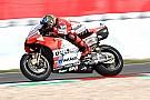 MotoGP カタルニアGP初日:前戦勝者のロレンソが首位発進。中上貴晶17番手