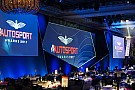Общая информация Прямая трансляция Autosport Awards 2017 года