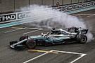 "Com ano ""perfeito"", Hamilton iguala recorde de Schumacher"