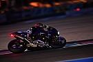 FIM Endurance GMT94 mit Mike di Meglio in Supersport-WM: Endurance bleibt #1
