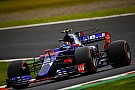 Formula 1 Honda partnership