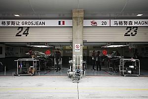 F1 Noticias de última hora Vandoorne y Grosjean cambian turbo y MGU-H de sus motores