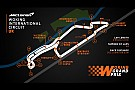 Formula 1 La McLaren scherza e provoca: propone un GP di F.1 a Woking!