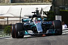 Formula 1 Monaco GP: Hamilton sets fastest ever lap to lead FP1