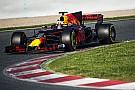 Ricciardo: Red Bulls Fortschritt bei F1-Test 2017 hält sich in Grenzen