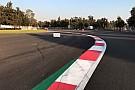La FIA realiza modificaciones a la curva 11