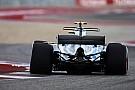 Формула 1 Боттас: Машина швидка, але не для мене