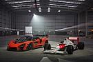 VIDEO: el McLaren Senna y el McLaren F1 MP4/5