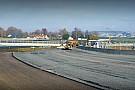 Ле-Ман Траса в Ле-Мані зменшилась на три метри