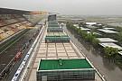 Гран Прі Китаю: дощ може зіпсувати плани команд