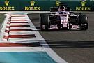 Force India promete carro parecido com o anterior para 2018