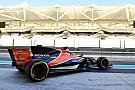 Формула 1 McLaren подготовит ключевые обновления машины к Мельбурну