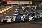 Pure Racing Team Blue vence en las 24h de Spa de iRacing