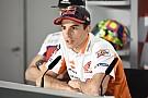 Marc Marquez ingin bangun sirkuit MotoGP di Indonesia