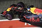 Moteur 2021 : Aston Martin y travaille, Red Bull se dit