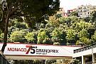 Гран Прі Монако: найкращі світлини Ф1 середи