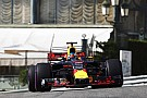 Formula 1 Red Bull latest F1 team to introduce T-wing