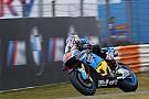 Гран Прі Нідерландів: Міллер виграв дощову розминку