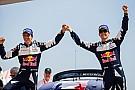 WRC M-Sport: Ogier now