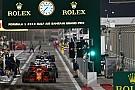 Formel 1 Bahrain 2018: Die Qualifikation im Formel-1-Liveticker