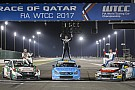 VIDEO: Selamat tinggal WTCC, 2005-2017