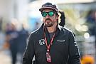 IMSA Fisichella: Alonso, Daytona'da çok şey öğrenecek