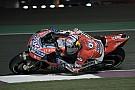 MotoGP Довіціозо: Я не впевнений, що виграю у Катарі