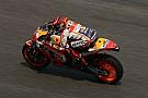 Marquez indikasikan Honda pilih mesin yang agresif