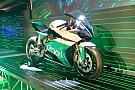 Галерея: презентація електричного байка Кубка світу MotoE