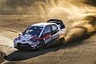 WRC Тянак захватил лидерство в Ралли Португалия